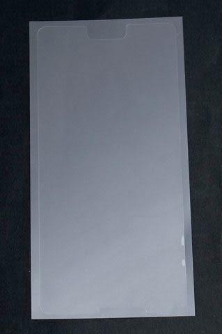 手機螢幕保護貼 Samsung GALAXY Note 4(SM-N910U) HC 超透光 AG 霧面抗刮 多項加購商品優惠中
