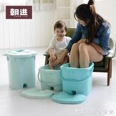 養生足浴桶過小腿按摩泡腳桶兒童足浴盆塑料洗腳便攜式家用高深桶WD 創意家居生活館