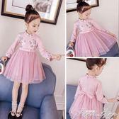 兒童裙子新款女童春秋裝長袖連身裙小女孩寶寶旗袍公主裙洋氣 范思蓮恩