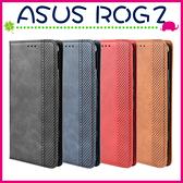 Asus ROG2 ZS660KL 復古紋皮套 隱形磁吸手機套 支架 素色保護殼 內裡軟套 商務手機殼 可插卡