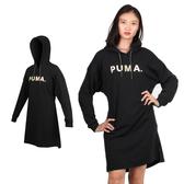 PUMA 女流行系列Chase連身裙(純棉 連帽長袖 圈毛 免運 ≡排汗專家≡
