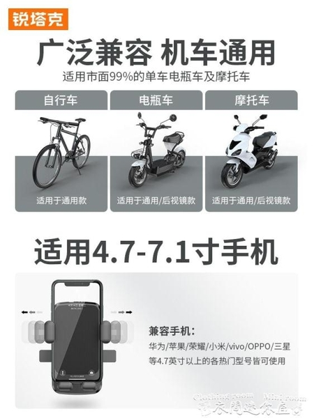 手機支架電動車手機架導航機支架摩托外賣騎手車載自行車電瓶防震騎行固定 迷你屋 新品