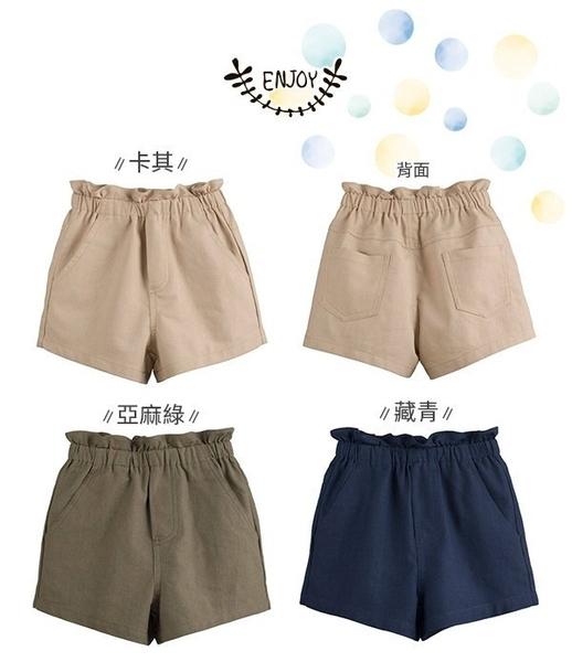兒童夏季棉麻感荷葉邊短褲