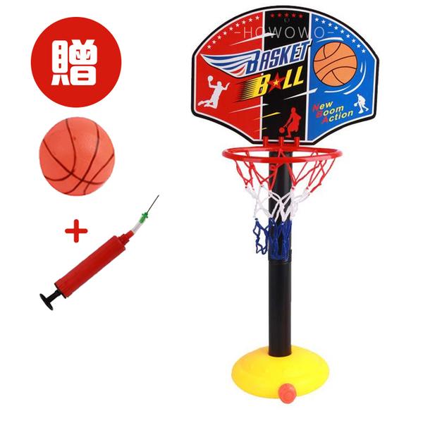 兒童籃球框 可升降調整 籃球架 籃框 兒童體育玩具 籃球台 附贈籃球 打氣筒 9666 戶外玩具
