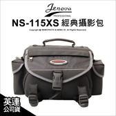 Jenova 吉尼佛 NS-115XS 經典攝影包 相機包 黑色 附防水套 適單眼 微單眼★可刷卡免運★薪創
