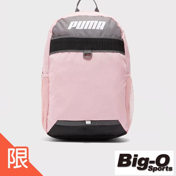 【運動背包 免運費】PUMA  彪馬 PUMA PLUS後背包 運動後背包 07672404