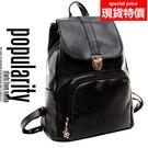 後背包-現貨販售-質感時尚後背包包共五款...