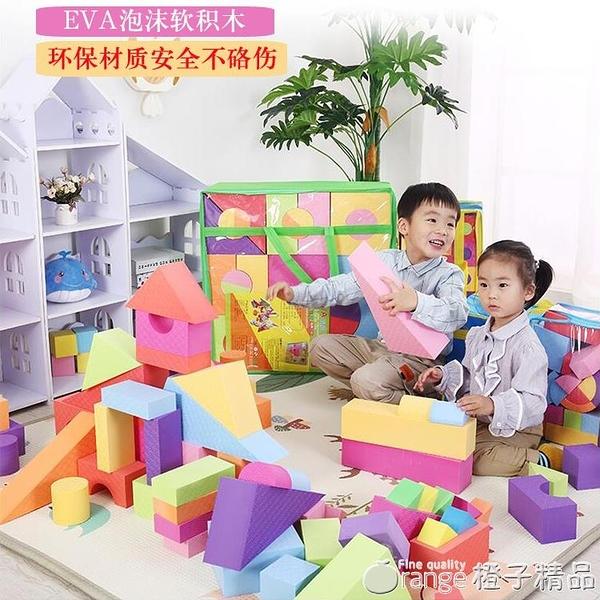 小孩拼裝大顆粒EVA泡沫軟體海綿積木幼兒園區角材料益智兒童玩具『橙子精品』