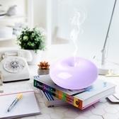 送精油【Tick Tock】薰衣草紫 - 法式馬卡龍香氛水氧機