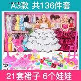 娃娃套裝大禮盒別墅城堡換裝芭比洋娃娃 80cm
