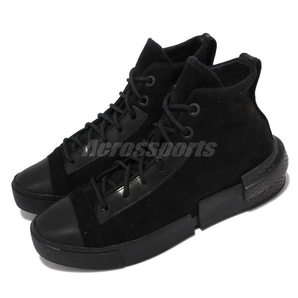 Converse 帆布鞋 All Star Disrupt CX 黑 男女鞋 解構 高筒 【ACS】 168582C