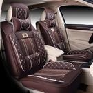 汽車內皮質坐墊車上用品座墊全套四季通用全包座椅套車載小車座套  ATF koko時裝店