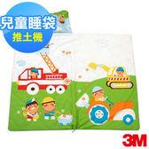 【3M專櫃】兒童睡袋(汽車)贈2-6 歲防蹣枕心