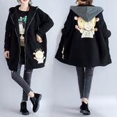 大尺碼外套 大碼女裝冬裝外套200斤中長款寬松加絨加厚衛衣