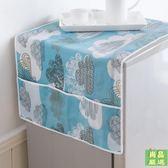 冰箱防塵罩創意冰箱蓋布防塵罩 收納袋家電頂防水蓋巾家用韓式遮冰箱罩掛袋 萬聖節