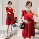 漂亮小媽咪 小香風荷葉洋裝【D8131】 韓系 無袖 純色 飛袖 V領 孕婦裝 洋裝 實拍 []