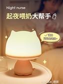 遙控小夜燈可充電式臥室床頭月子新生嬰兒寶寶喂奶用睡眠檯燈 樂活生活館