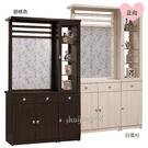 【水晶晶家具/傢俱首選】CX1372-2 畢索爾4*6.4呎白雪杉雙面屏風收納櫃~~雙色可選