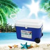 妙管家 拖輪冰桶(50L)【愛買】