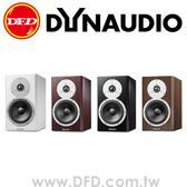 賺很大 ✿ 丹麥 DYNAUDIO New Excite 系列 EXCITE X14 書架喇叭 原木、消光四色 公司貨