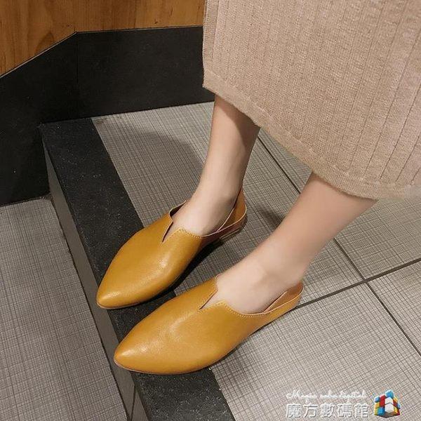 牛津鞋 網紅豆豆鞋女新款百搭韓版英倫小皮鞋平底懶人尖頭一腳蹬單鞋 魔方數碼館