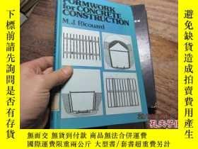 二手書博民逛書店formwork罕見for concrete construct
