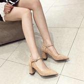 高跟鞋女 粗跟鞋 秋新款粗跟絨面腳環綁帶高跟淺口尖頭單鞋高跟鞋子韓版女鞋子《小師妹》sm3373
