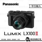 Panasonic DC-LX100M2...