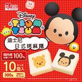日本 迪士尼 限定TsumTsum日式麻糬 露營 燒烤 茲姆方形麻糬(300g) 11入
