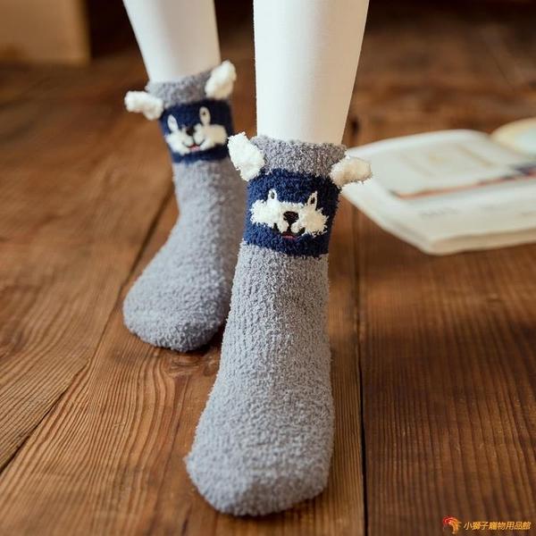 珊瑚絨可愛襪子女生秋冬季日系居家地板襪加厚保暖襪睡眠長筒【小獅子】