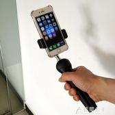 手持穩定器-手機穩定器防抖手持云臺Vlog拍攝神器跟拍視頻攝影錄像手機云臺 花間公主