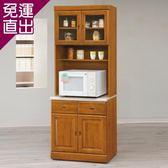 【MRD】 賈斯特樟木2.7尺石面餐櫃全組-81x41.5x204.2cm【免運直出】