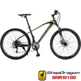 (送前後燈)【StepDragon】SMA-M100 鋁合金碟煞 搭配 SHIMANO 21速 登山車(100% 出貨 服務升級〉