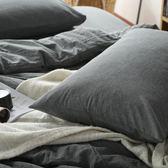 水洗棉枕頭套全棉簡約純色純棉枕套一對