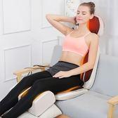按摩椅 電動按摩椅家用全自動全身揉捏振動頸椎按摩器頸部肩部腰部多功能  mks阿薩布魯