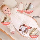 嬰兒睡袋冬季加厚冬款兒童分腿寶寶防踢被神器嬰幼兒四季通用  千千女鞋