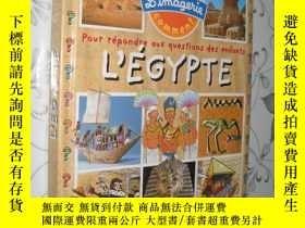 二手書博民逛書店L egypte罕見: pour répondre aux questions des enfants 埃及 法文