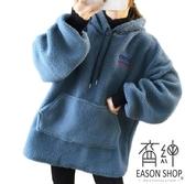 EASON SHOP(GW4567)實拍字母刺繡羊羔毛刷毛加絨加厚大口袋長版長袖連帽T恤女上衣服落肩內搭衫棉T恤
