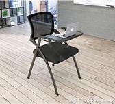 電競椅 折疊培訓椅帶桌板會議椅帶寫字板桌椅一體會議室折疊椅培訓椅子 秋季新品