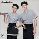 夏裝短袖酒店工作服 男女款細條餐廳服務員...