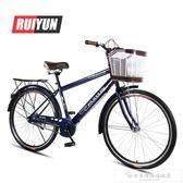 瑞韻26寸男式自行車男士輕便城市通勤休閒車學生車成人復古單車igo『韓女王』