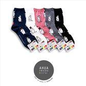 韓國品牌襪子 滿版嚕嚕米卡通圖案中筒襪❤️短襪長襪絲襪隱形襪   韓國代購 阿華有事嗎