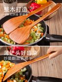 家木制小不粘鍋鍋鏟專用木鏟子廚具炒菜木鏟長耐高溫廚房用具