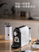 咖啡機 美國多功能膠囊咖啡機意式濃縮全半自動小型辦公家用 風馳