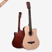 磨砂木吉他 38寸民謠吉他 初學者男女通用學生練習自學新手入門琴 zh4520【原創風館】