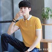 男士t恤短袖寬鬆 夏季白色修身有領男士純色polo衫翻領短袖LZ1751【PINK中大尺碼】