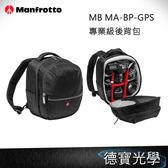 ▶雙11折300 Manfrotto MB MA-BP-GPS Gear Backpack S 專業級後背包  正成總代理公司貨 相機包 送抽獎券