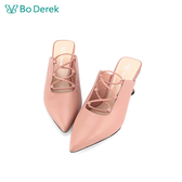 Bo Derek 尖頭交叉細繩高跟穆勒鞋-粉色