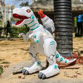 遙控恐龍玩具超大號智慧機器人充電動噴火霸王龍仿真動物兒童男孩HM 衣櫥の秘密