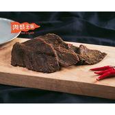 肉鬆王國 -城堡造型袋-澳洲牛肉乾